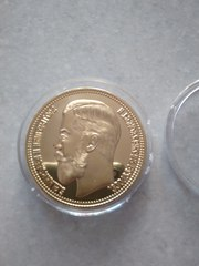 37 рублей 50 копеек 1902г
